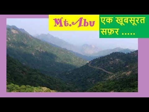 Mount Abu Hill Station Journey  हरी वादियाँ सुहाना सफ़र : Bus Travel India Tour Rajasthan