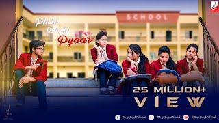 A School Love Story | Pehla Pehla Pyaar | Valentine