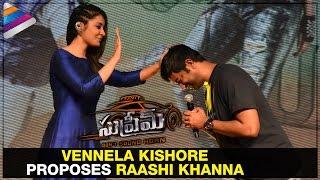 Vennela Kishore Proposes Raashi Khanna   Supreme Success Meet   Sai Dharam Tej   Telugu Filmnagar