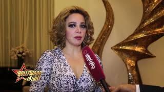 #x202b;شاهد ماقالته سوزان نجم الدين عن كريم عبد العزيز بعد مسلسلها الشهير#x202c;lrm;