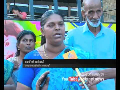 Protest for Land deed , Makkimala natives move to Trivandrum