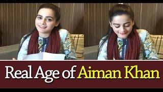 Real Age of Actress Aiman Khan