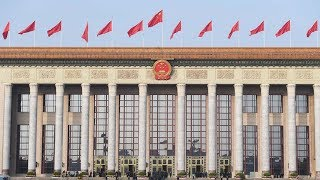 The Resolution of the 19th CPC on the Report on the Work of the CCDI was passed