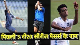 भारतीय पेसर्स का कमाल | Sports Tak