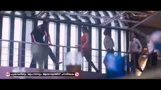 Amar Akbar Anthony - Premamennaal Full Song Video   Prithviraj, Jayasurya, Indrajith, Namitha Pramod