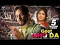Geet Ishq Da | HD Video | Jazdeep | New Punjabi Songs | Latest Punjabi Sad Songs |  VS Records
