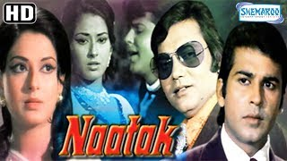 Naatak (HD) -  Moushumi Chatterjee | Vijay Arora | Sulochana | Subhash Ghai | Nazima | Snehlata