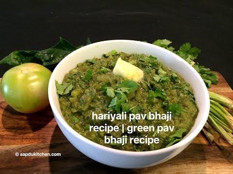 hariyali pav bhaji recipe | green pav bhaji recipe | how to make hariyali pav bhaji