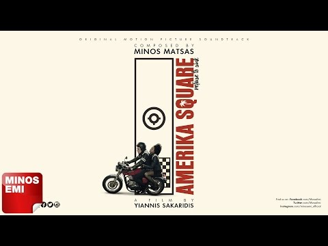 Nako's Theme - Minos Matsas | Amerika Square Original Motion Picture Soundtrack