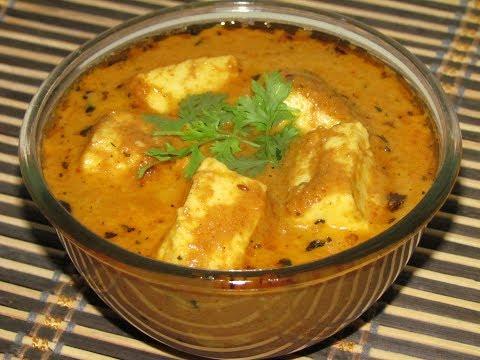 Khoya Paneer Recipe | खोया पनीर | Restaurant Style