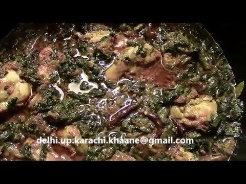 Palak Gosht || Chicken/Mutton/Beef || Home Style