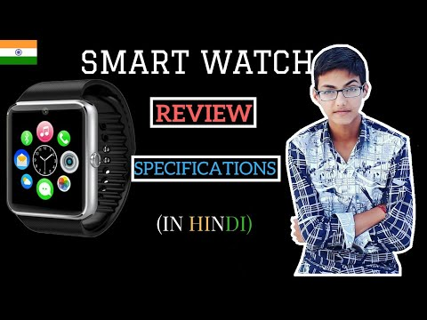 Smart Watch review in hindi