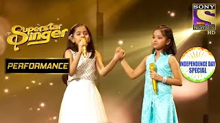 Priti और Aarohi  के गाने ने छुआ Audience का दिल | Superstar Singer | Independence Day Special