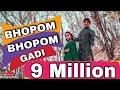 Download ભપમ ભપમ ગાડી । Khajur Bhai  New Song | Jigli and Khajur | Khajur Bhai Ni Moj | Nitin Jani | MP3,3GP,MP4