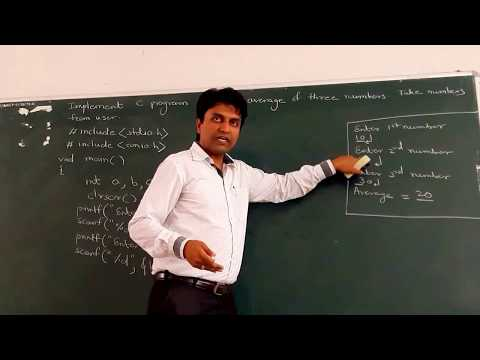 Average Of Three Numbers using C Langauge New Lecture 1
