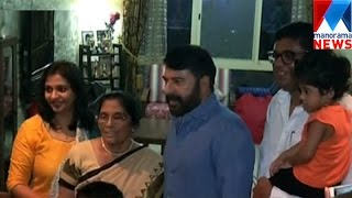 Mammootty  visits his school teacher in Dubai | Manorama News