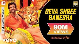 Ajay-Atul - Deva Shree Ganesha Best Video|Agneepath|Priyanka Chopra|Hrithik|Ajay Gogavale