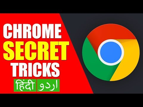 Google Chrome Secret Tricks | 95%People Don't Know | Urdu/Hindi