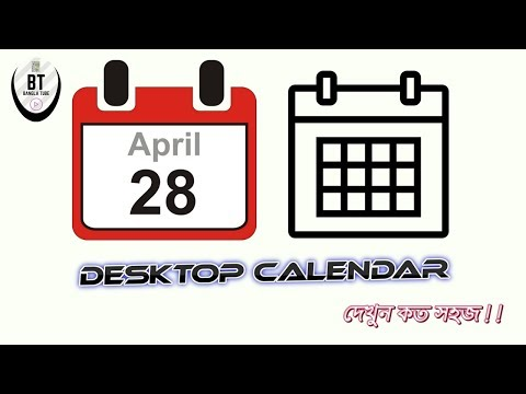 How to use desktop calendar for your windows pc!!