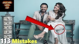 [EWW] EVERYTHING WRONG WITH HINDI MEDIUM FULL MOVIE 2017 (113) MISTAKES HINDI MEDIUM FUNNY MISTAKES