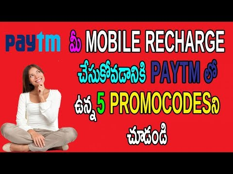 Paytm 5 New Promocodes To Get 100% CASHBACK on Mobile Recharge Offer | Telugu Tech Trends