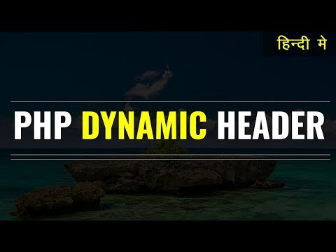 PHP Dynamic Header Navigation | Learn PHP in Hindi | vishAcademy
