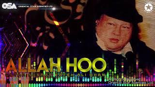 Allah Hoo | Nusrat Fateh Ali Khan | complete full version | OSA Worldwide