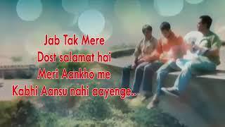 Yari Dosti Hamari ..and Ashwin Rathod