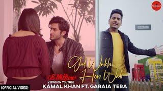 Gal Wakh Hon Wali : Kamal Khan Ft. Garaia Tera | Rswami | New Punjabi Songs 2019 | Finetouch Music