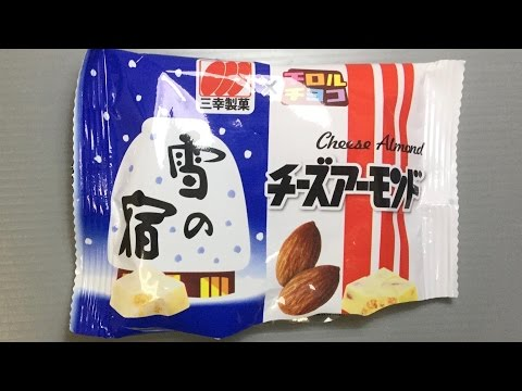 TIROL Chocolate Cheese Almond Flavor in Japan
