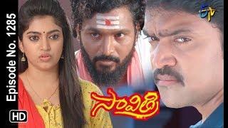 Savithri | 18th May 2019 | Full Episode No 1285 | ETV Telugu