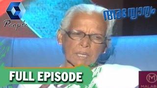 Annyonnyam: P K Medini Continued.. | 22nd October 2016 | Full Episode