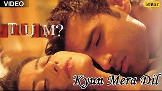 Kyun Mera Dil Full Video Song | Tum | Manisha Koirala, Aman Verma |