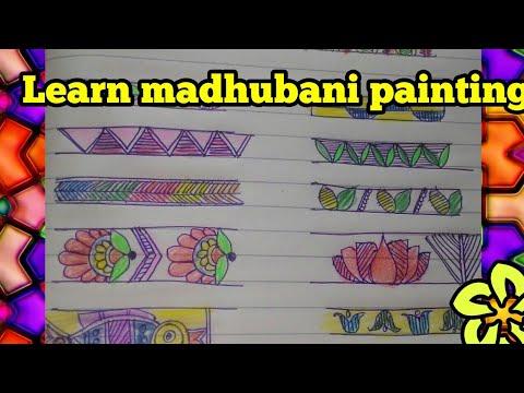 Learn Madhubani borders (teaser)