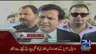 News Headlines | 1:00 PM | 5 August 2017 | 24 News HD