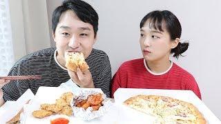 남편의 피자나라 치킨공주 먹방 _ 장염걸려서 남편이 대신 먹어주는 대리 먹방 :D