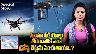 డ్రోన్లు చెట్లను ఎలా పెంచుతాయి..l Drone Seeding | Interesting Stories in telugu | Tollywood Book