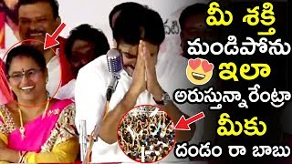 See How Pawan Kalyan Reacted When Fans Are Shouting With Cm Slogans    Janasena    Tollywood Book