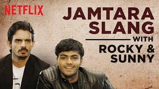 Learn Jamtara Slang with Rocky and Sunny | Seedhi Baat | Netflix India