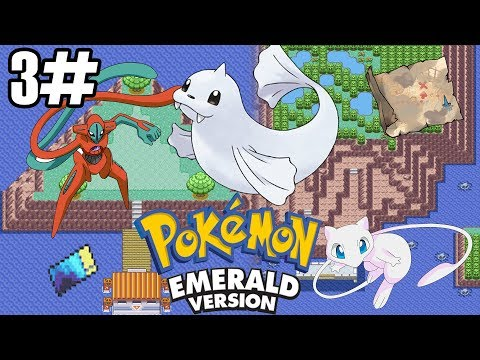 Pokémon Emerald| Unlock Faraway Island and Birth Island 3/4: the invincible Dewgong