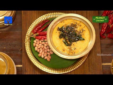 Peanut Chutney Recipe ( పీనట్ చట్నీ ) | How to make Palli Chutney | Telugu Ruchi - Cooking Videos