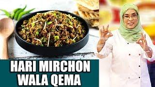 Hari Mirchon Wala Qeema - Dawat e Rahat With Chef Rahat - 30 January 2018 | AbbTakk News