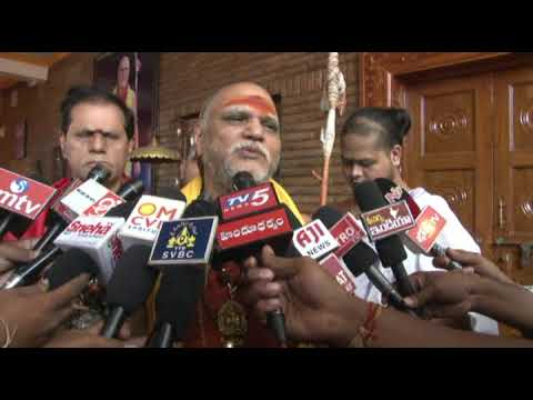 Athi Rudra Laksha Chandi Yagam in Saradha Peetham by MP.Dr.T. Subbarami Reddy