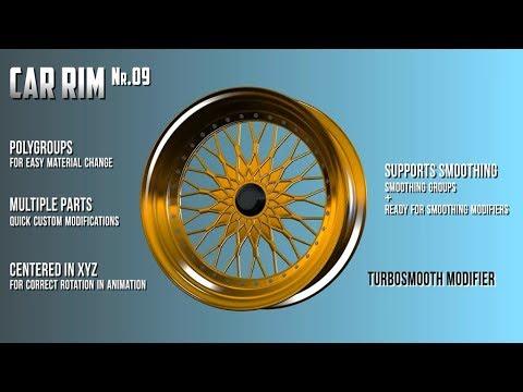 3D model: CarRim (v.09) for purchase