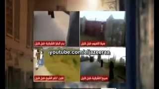 #x202b;قنا الجزيرة مباشر مصر جديد فديو لا تشهدنهو غير هنا رووووووووووووووووعه#x202c;lrm;