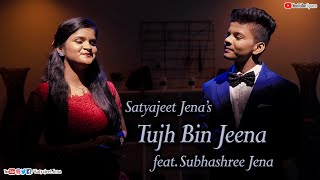 Tujh Bin Jeena | Satyajeet Jena | Subhashree Jena | Official Music Video.