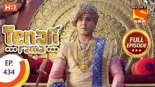 Tenali Rama - Ep 434 - Full Episode - 1st March, 2019
