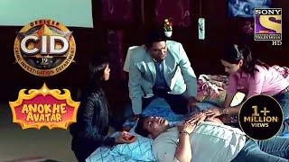 क्यों हो गयी Inspector Daya की ये हालत? | Full Episode | CID | Anokhe Avatar