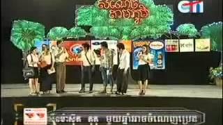 Khmer comedy peakmi movie, video, song on CTN free download - Funny pakmi khmer