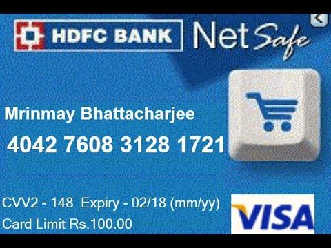 Check Credit Card Loan/EMI Details using Net Banking: CC ke Loan ya EMI ki Jaankaari Kaise Lein?